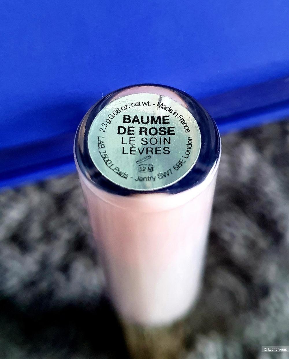 Блеск-уход для губ By Terry Baume de Rose Flaconnette 7 мл.