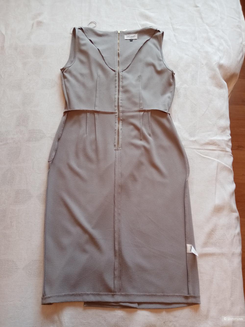 Платье Closet London, разм. 50