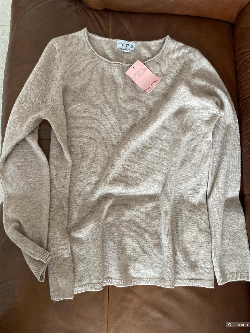 Кашемировый пуловер BLUE MOTION,размер М