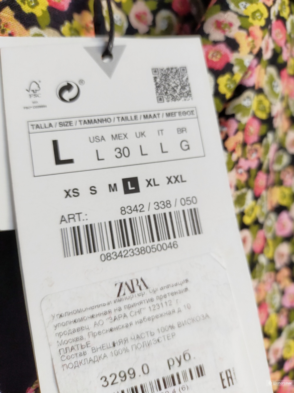 Платье Zara размер S-L