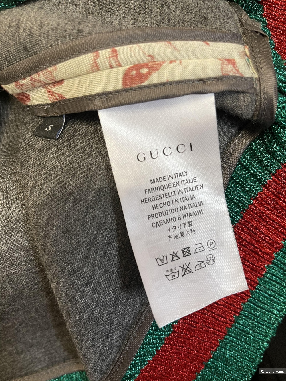 Свитшот Gucci размер S/M