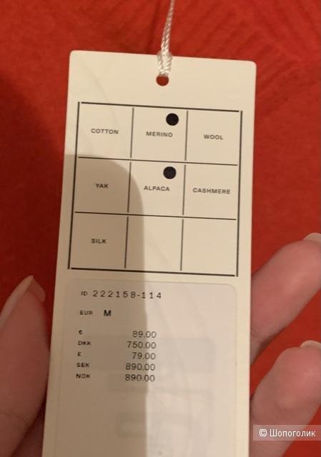 Свитер ARKET размер M