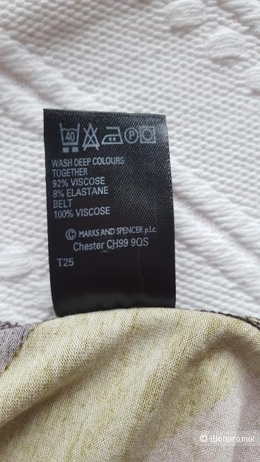 Платье Marks  & Spenser, размер 50-52.