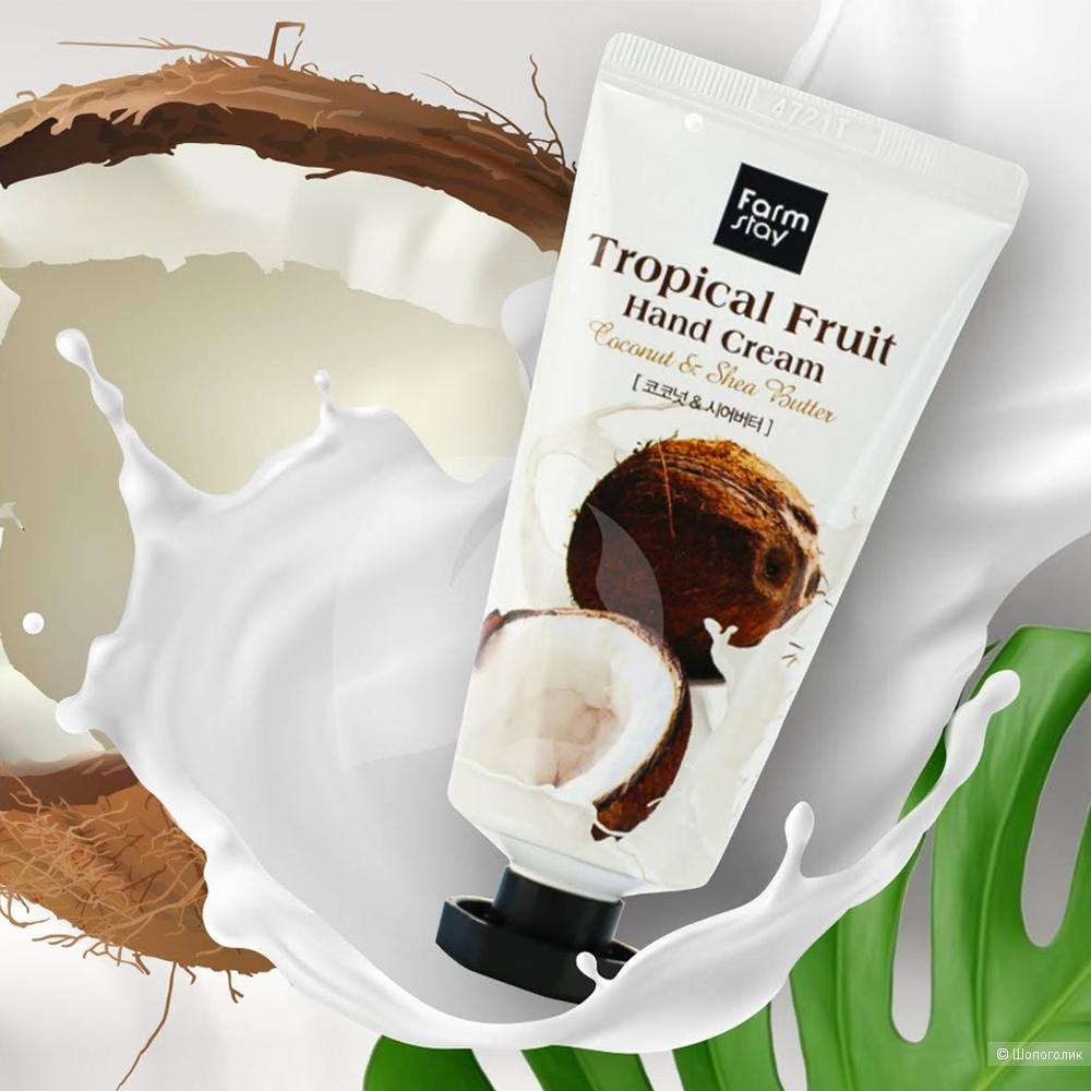 Крем для рук с маслом ши  FarmStay Tropical Fruit Hand Cream Moist Full Shea Butter