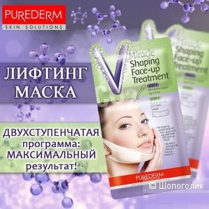 Лифтинг маска для подбородка Purederm Miracle Shaping Face Up Treatment