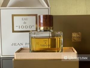 Jean Patou 1000. 30 ml