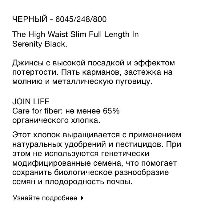 Джинсы Zara Premium р.42EUR  (на 48-50-52)