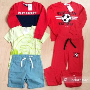 Комплект одежды H&M, размер 122