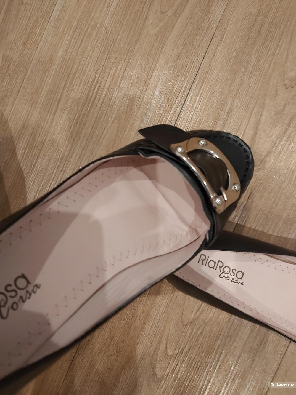 Мокасины Ria Rosa, 38 размер