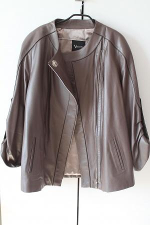 Куртка Vesuvia р. 58