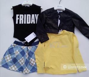 Сет одежды Gaialuna 98см