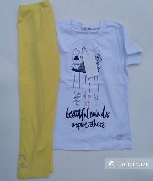 Бриджи и футболка Gaialuna 146 см