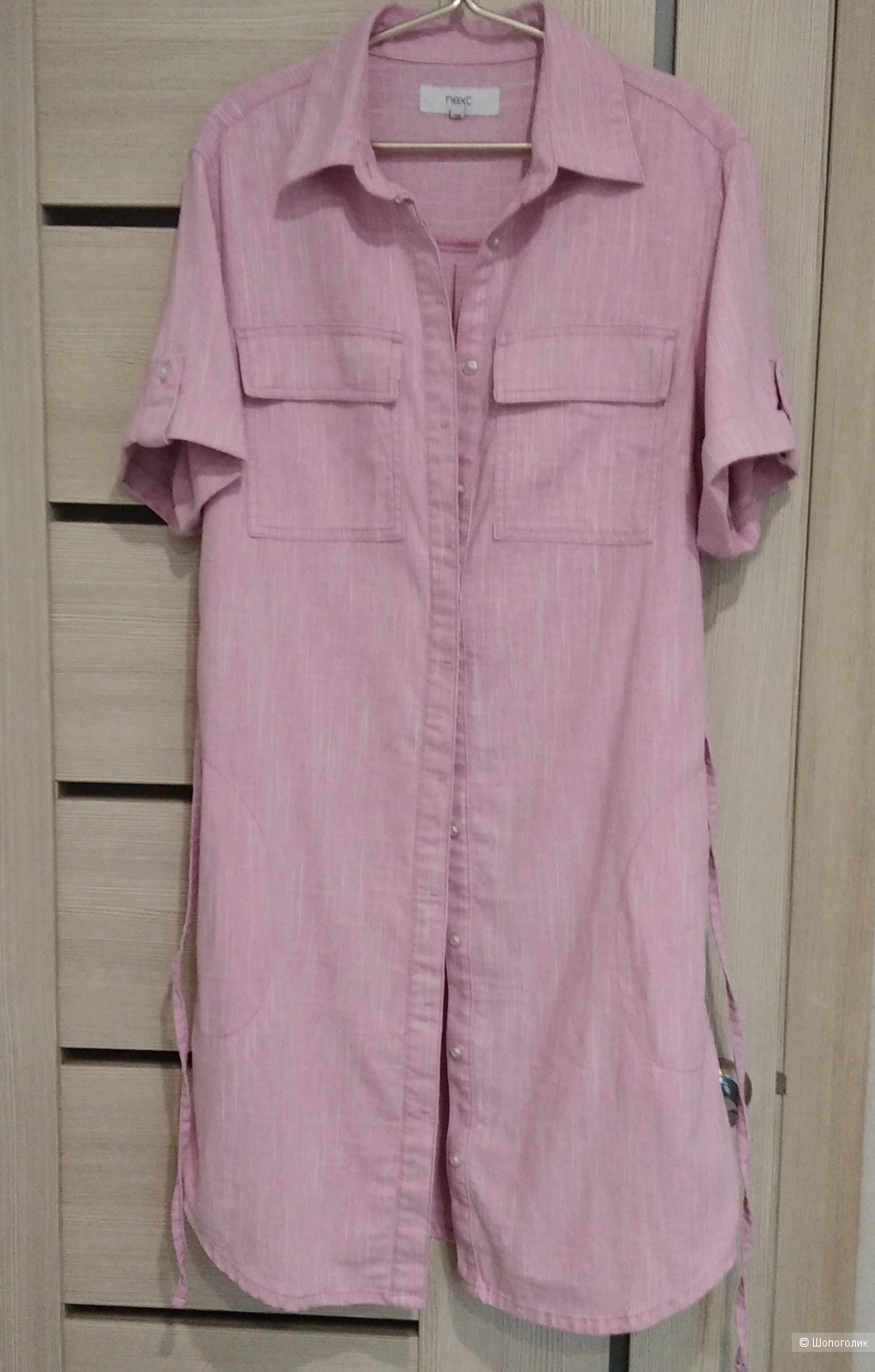 Платье NEXT,размер 48-50