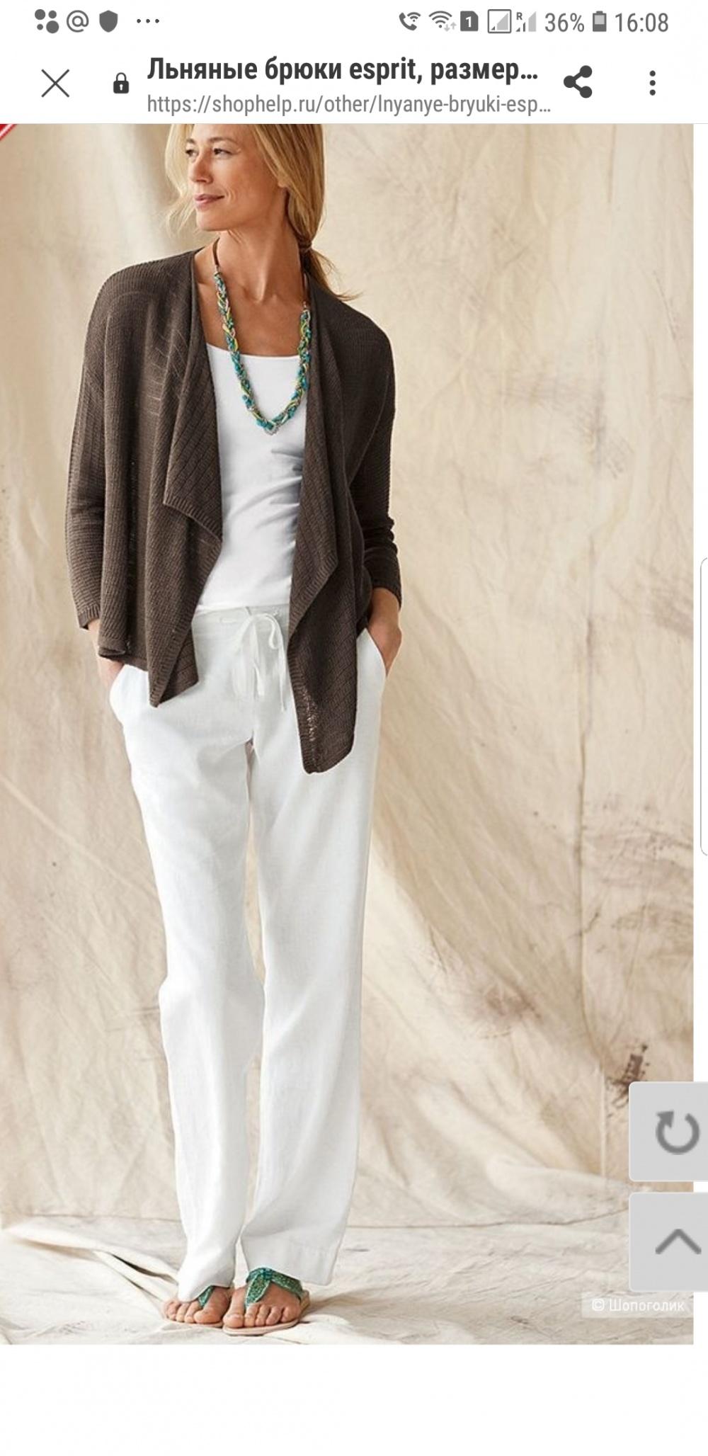 Льняные брюки Esprit, размер 44-46