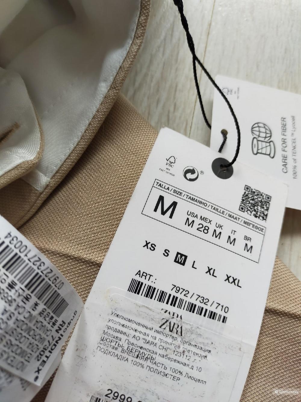 Шорты Zara размер S-M-L