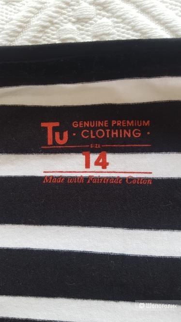 Тельняшка  TU ,размер 46-48