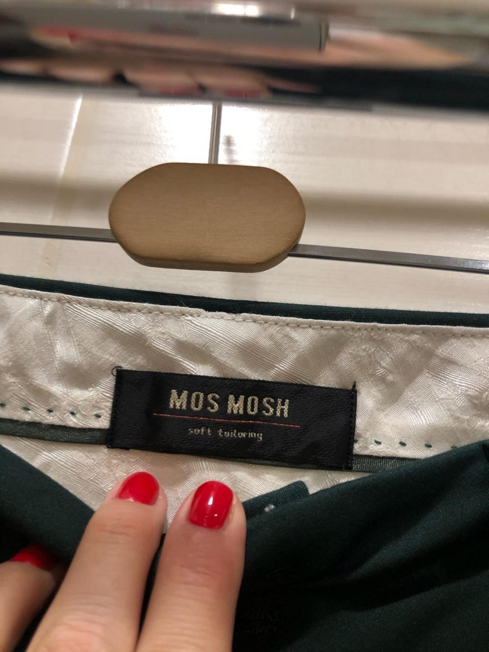 Брюки MOS MOSH.Размер M-L-XL.