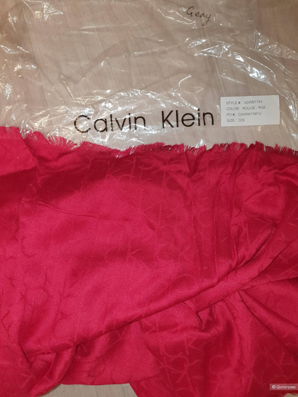 Палантин Calvin Klein