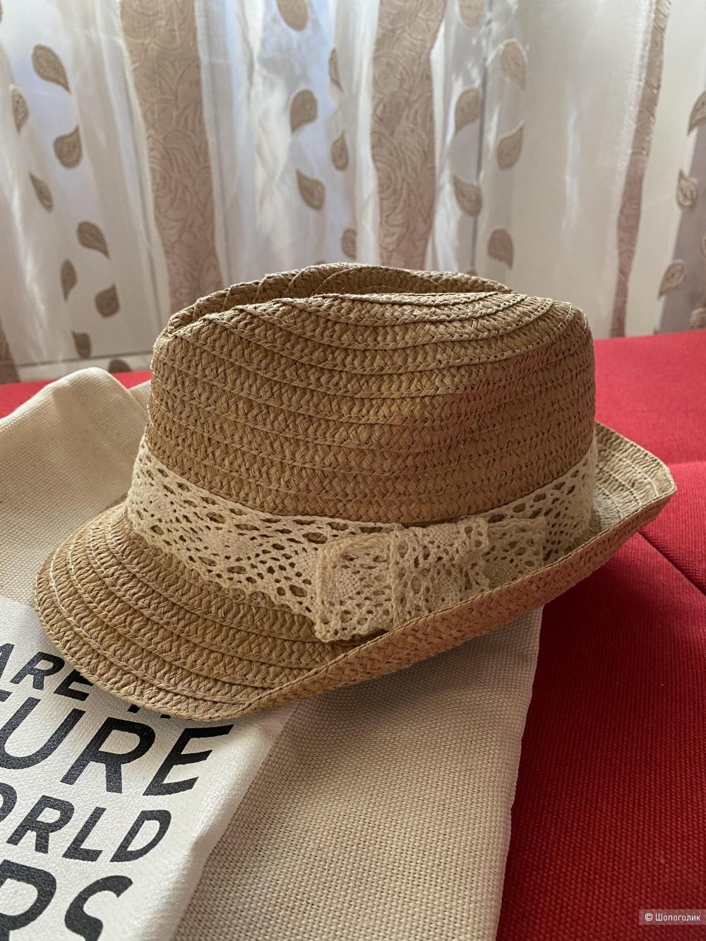 Пляжный набор Lancôme, one size