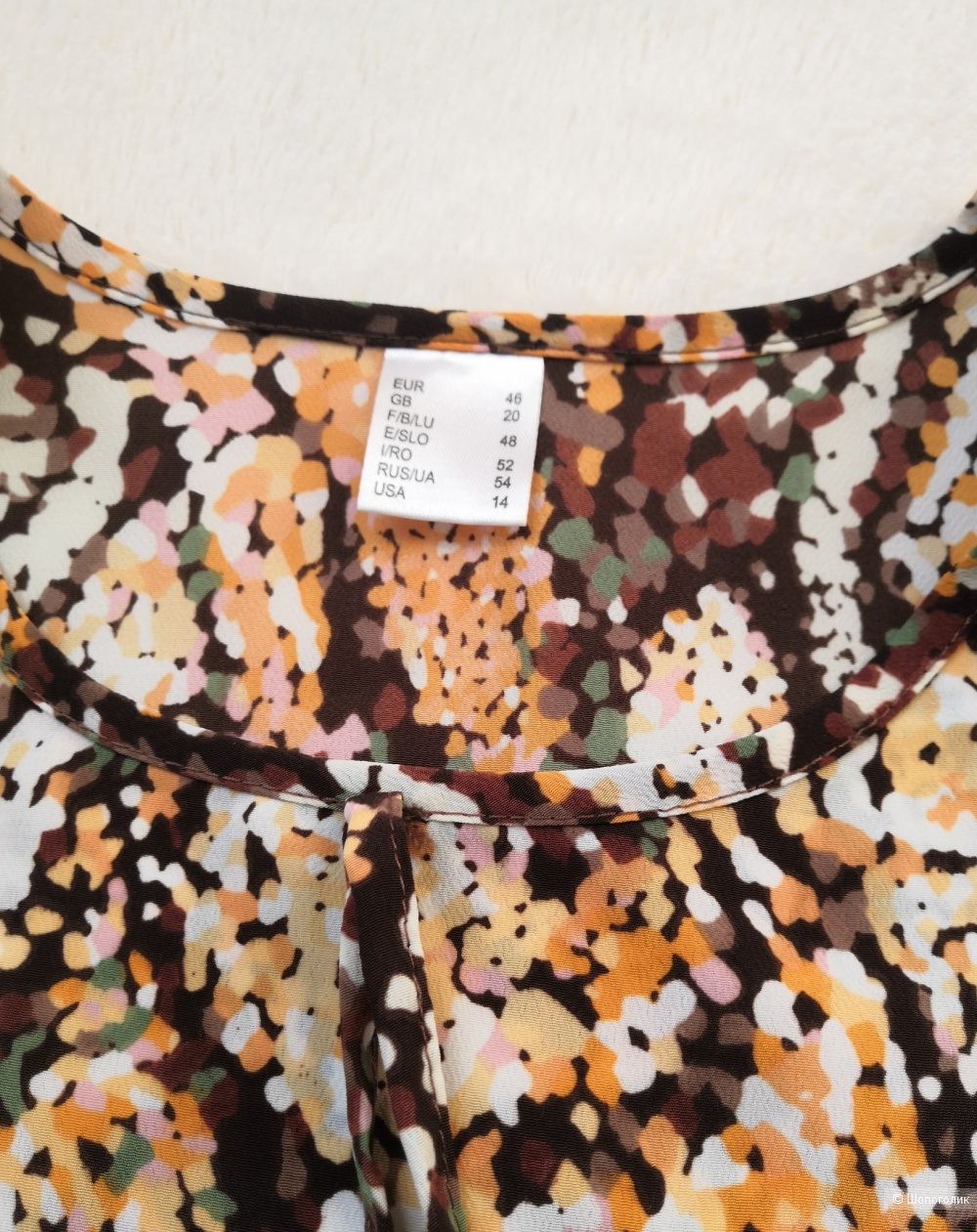 Блуза Witt, размер 52-54