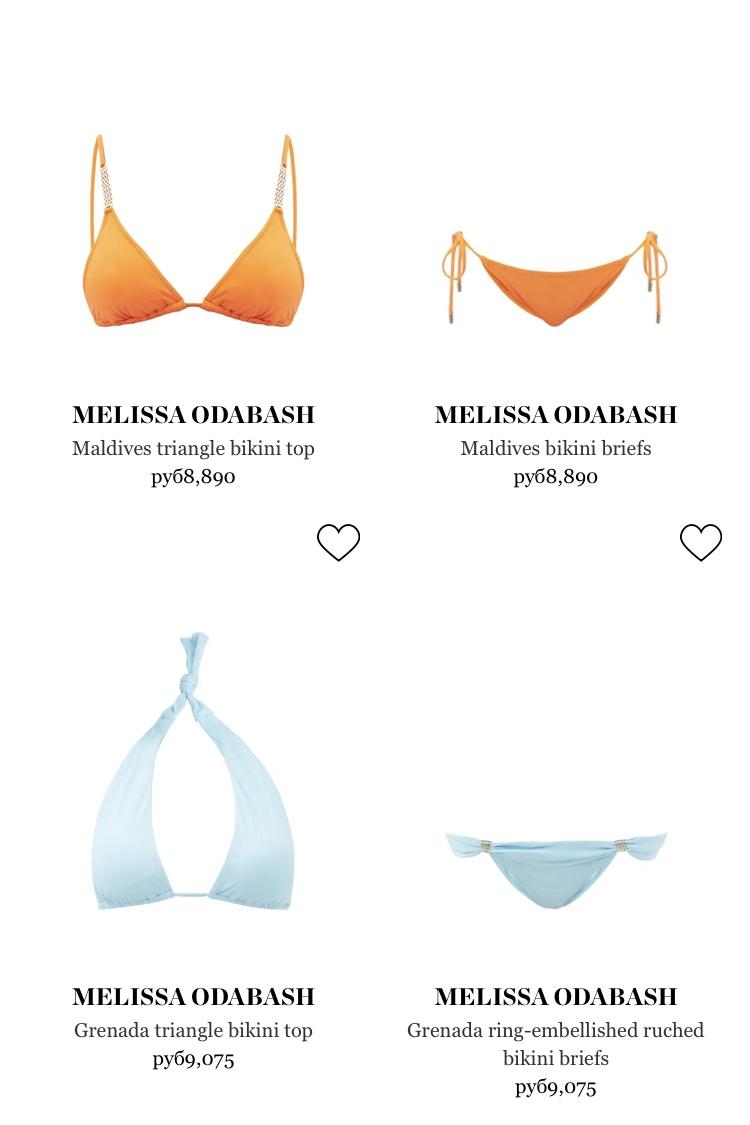 Купальник Melissa Odabash 46 размер
