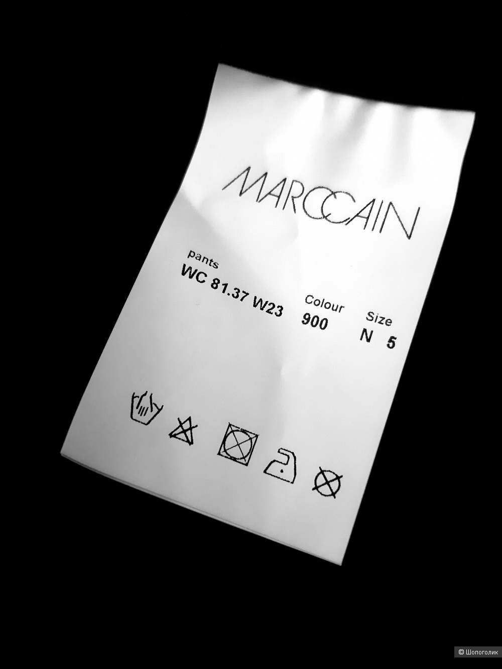 Брюки Marc Cain, размер L/XL
