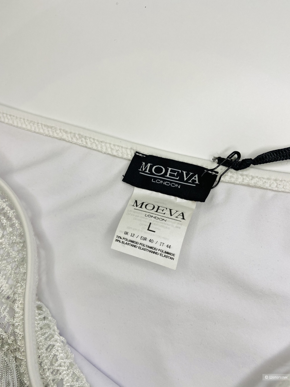 Купальник MOEVA размер L