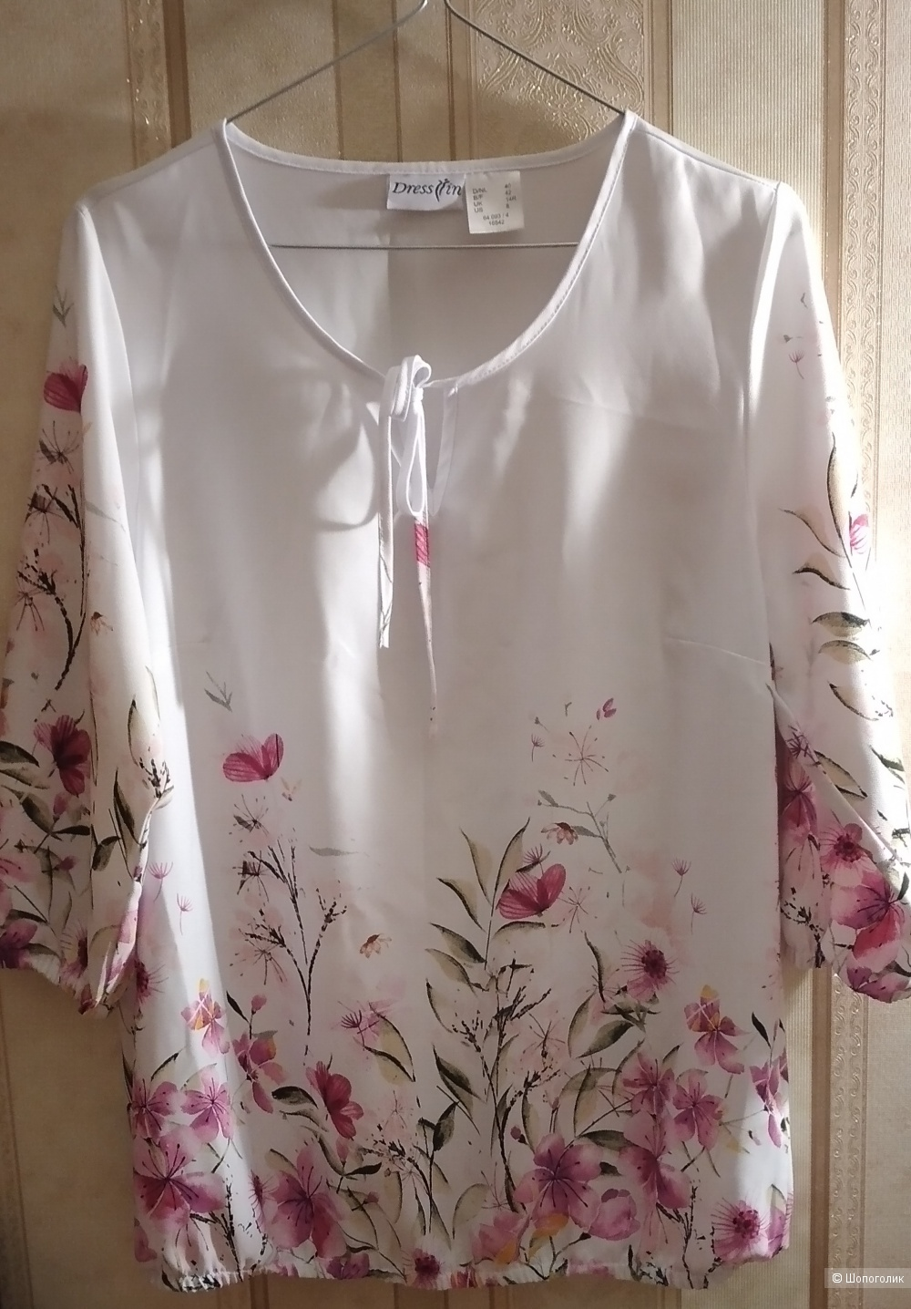 Блузка Dress 46-48 размер