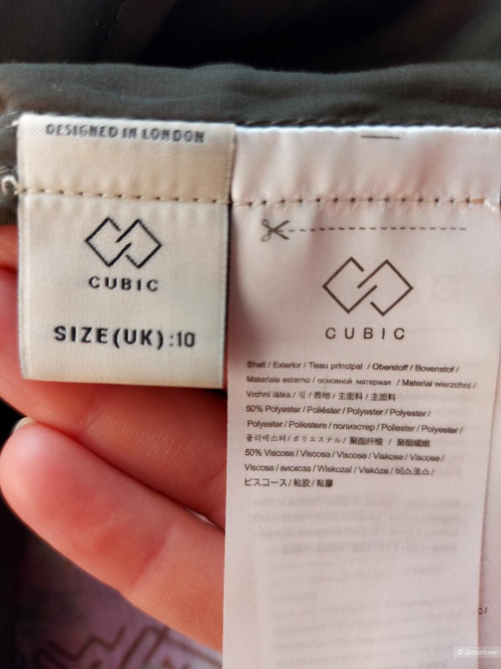 Куртка-парка Cubic, р-р. XS/S