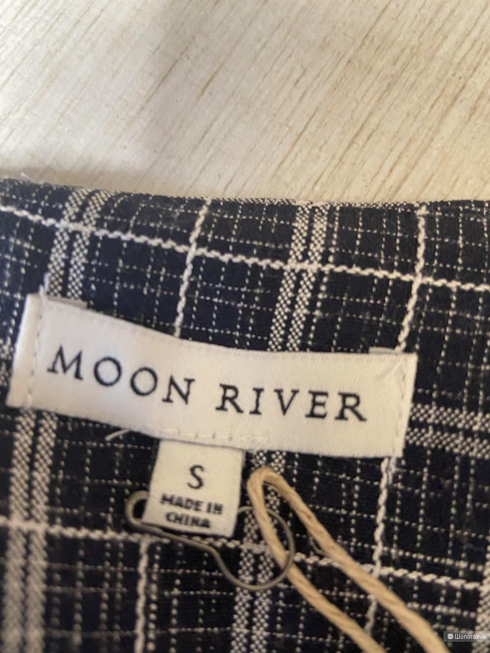 Платье Moon river, размер 42-44