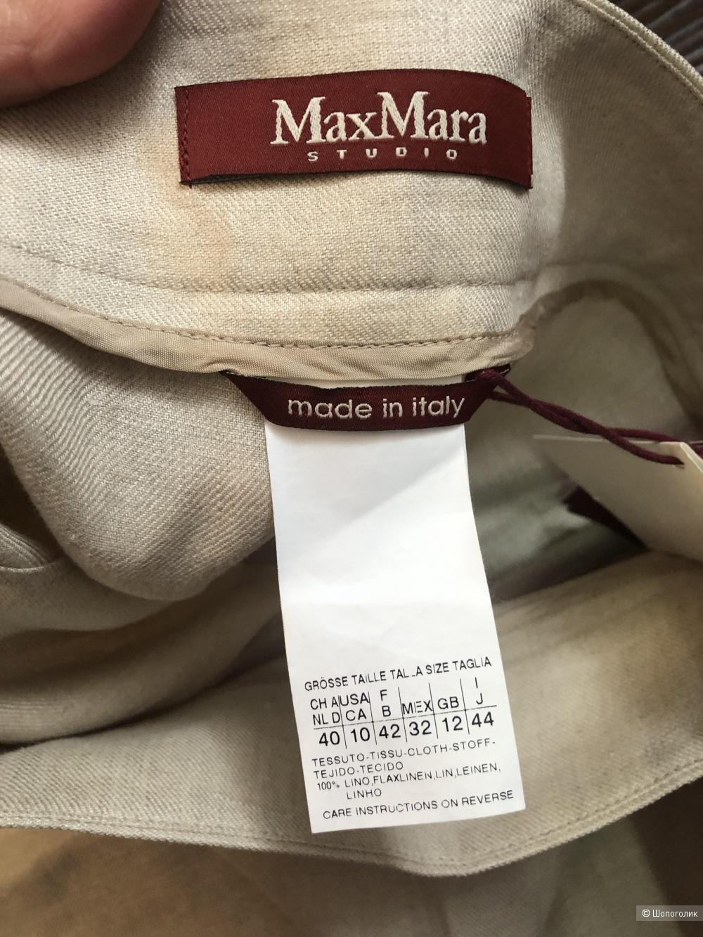 Брюки Max Mara 46 рос