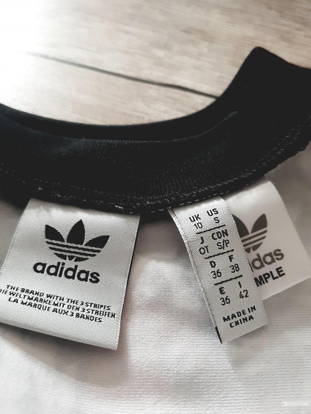 Кофта-боди Adidas  La Marque Aux 3 Bandes, размер 10 (S)