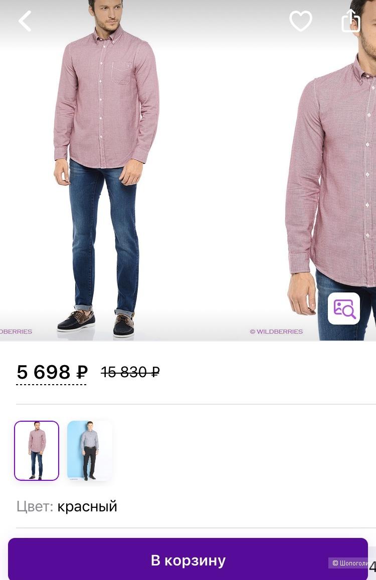 Trussardi рубашка s/m