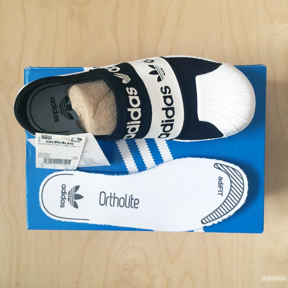 Кроссовки-слипоны Adidas Superstar SMR 360, размер FR32, 20,5см
