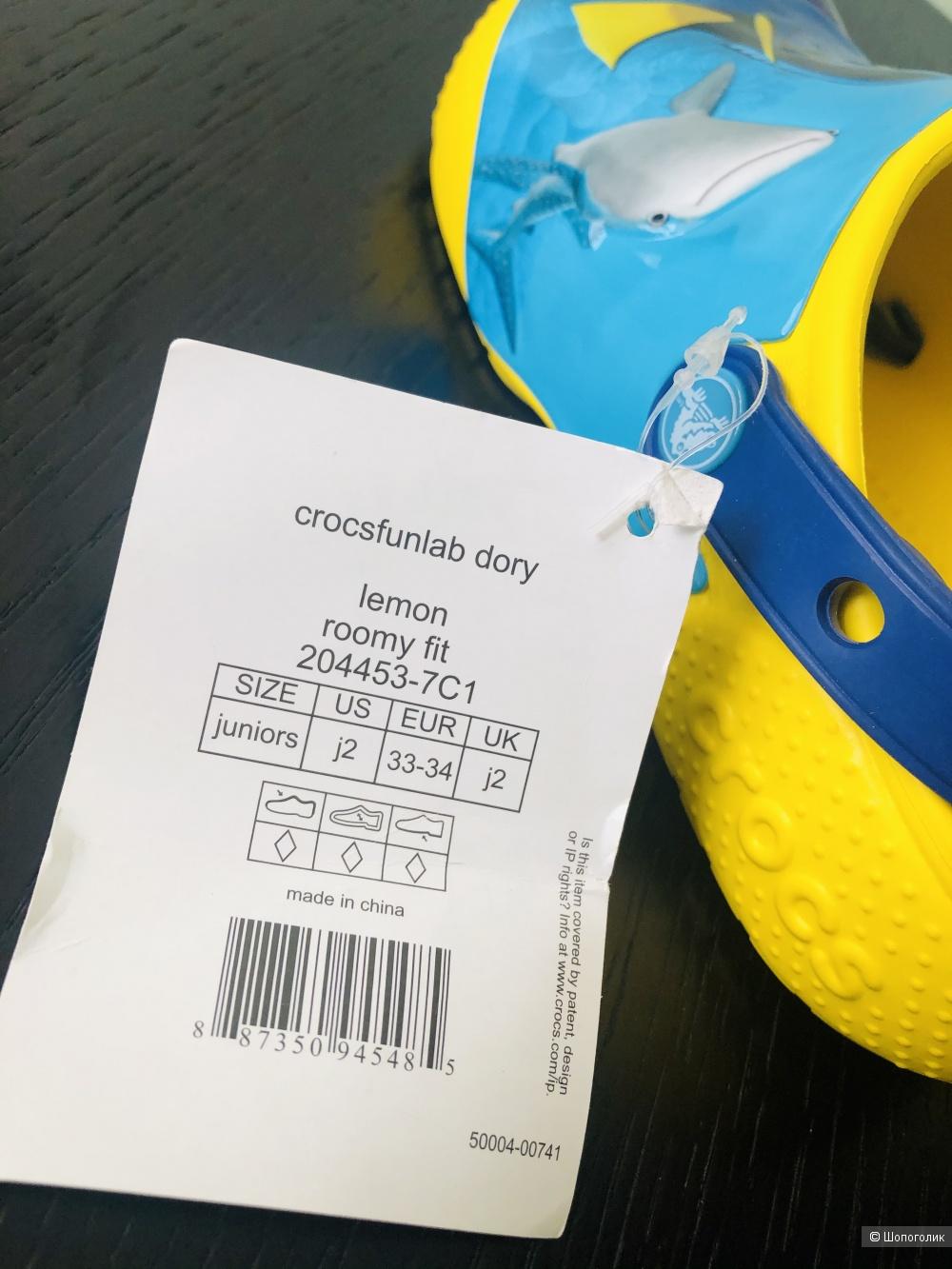 Сабо Crocs  Disney/Pixar, J2 , 33-34