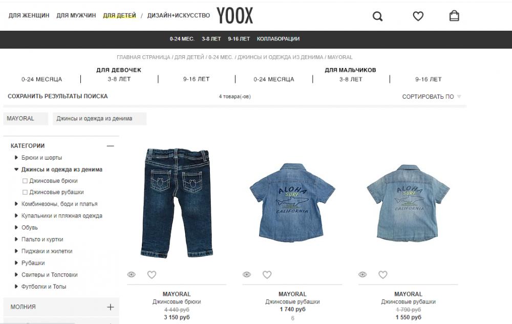 Сет  кроп топа H&M  и шорт Mayoral. размер S