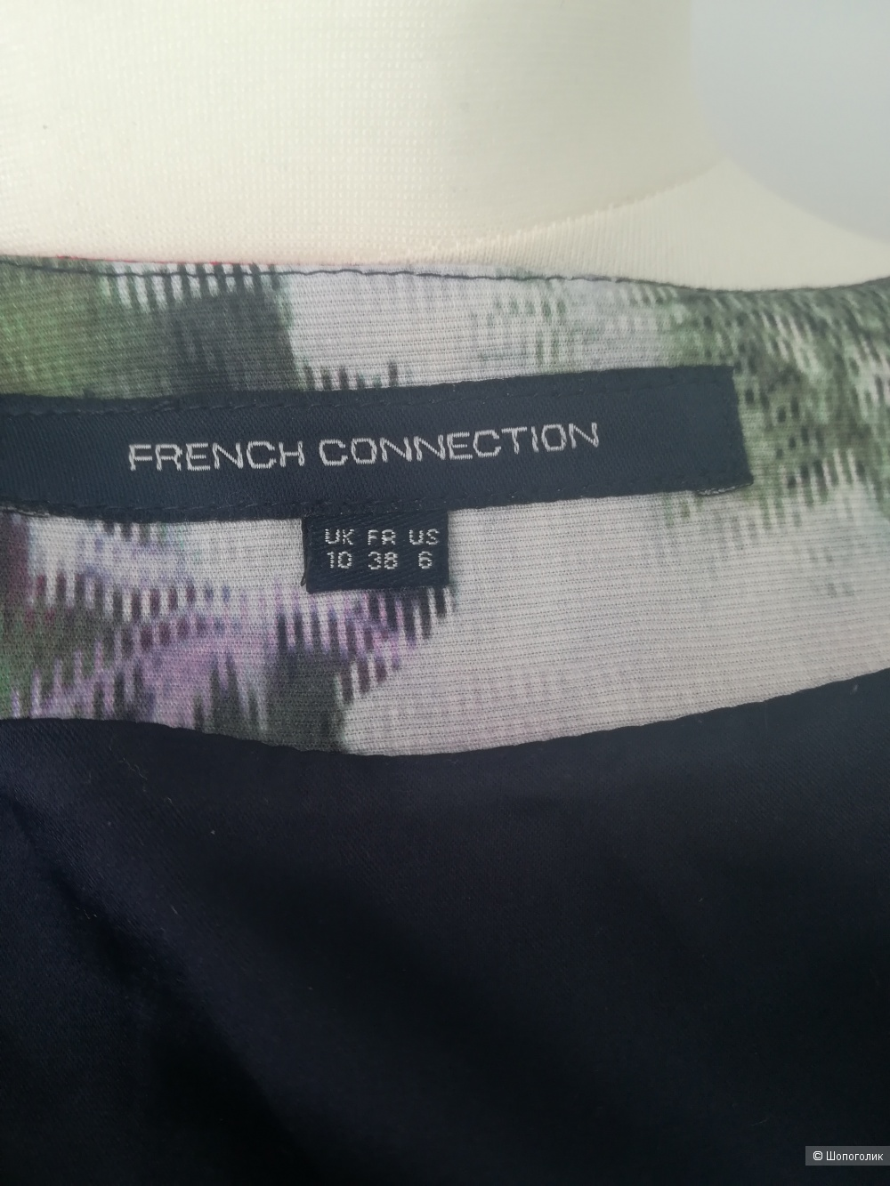 Платье French Connection,44