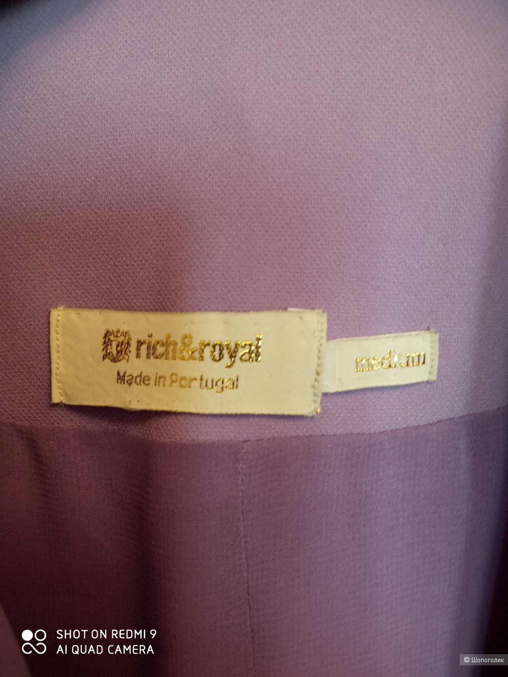 Пиджак  Rich&Royal 46
