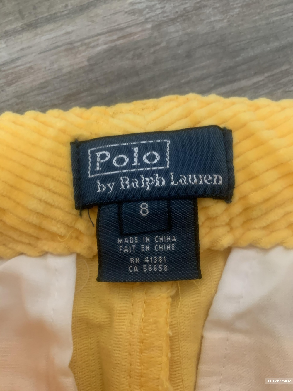Брюки Ralph Lauren, 8л