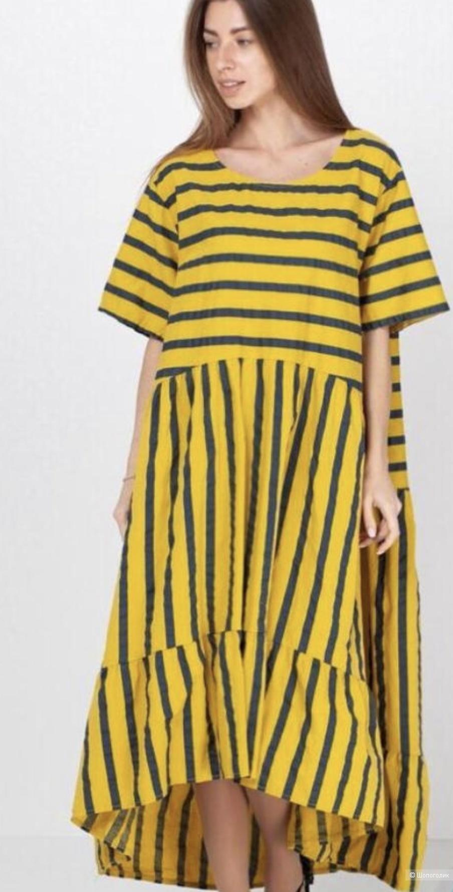 Платье в полоску асимметрия LOVE ITALY, one size