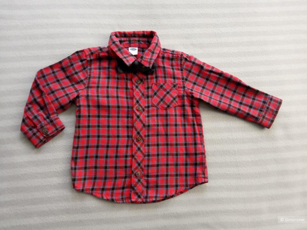 Сет рубашек на мальчика 12-18 мес.