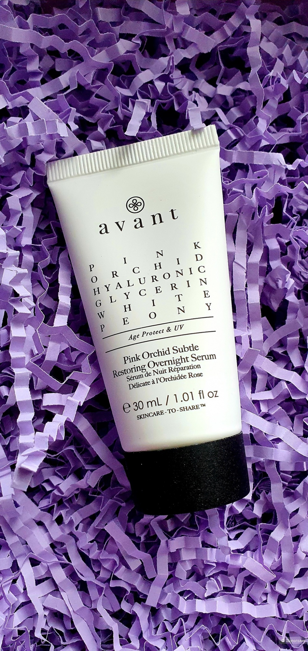Сыворотка Avant Pink Orchid Subtle Restoring Overnight 30мл