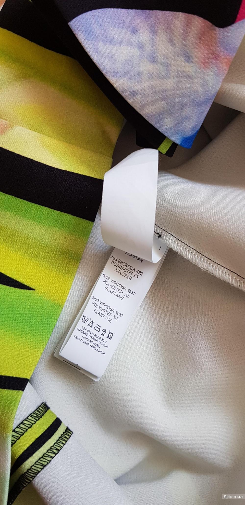 Платье Gizia 42+/44+/S/M