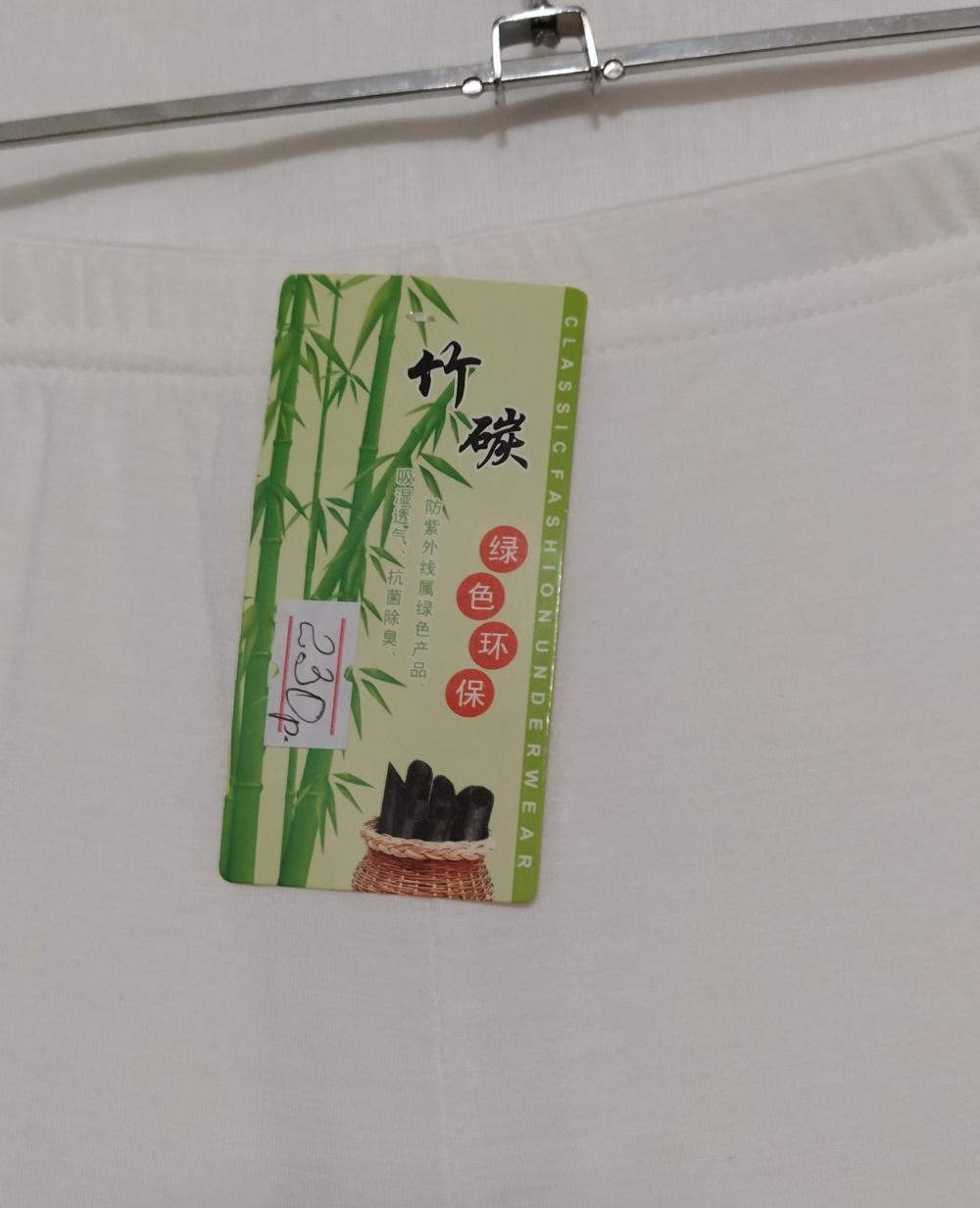 Панталоны из бамбука Classic Fashion Underwear, free size