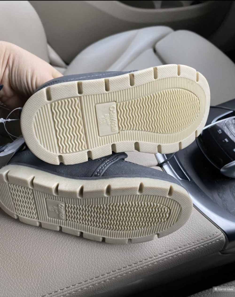Ботинки детские Oshkosh 24 размер