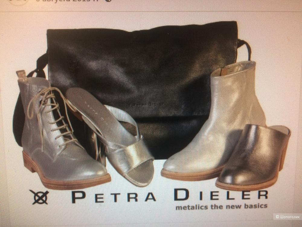 Туфли Petra Dieler 40 размер