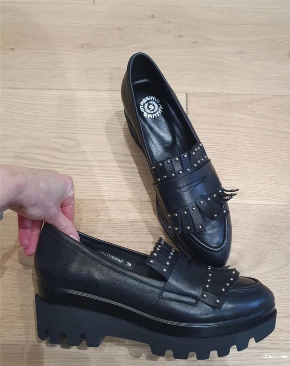 Туфли Massimo Santini 39