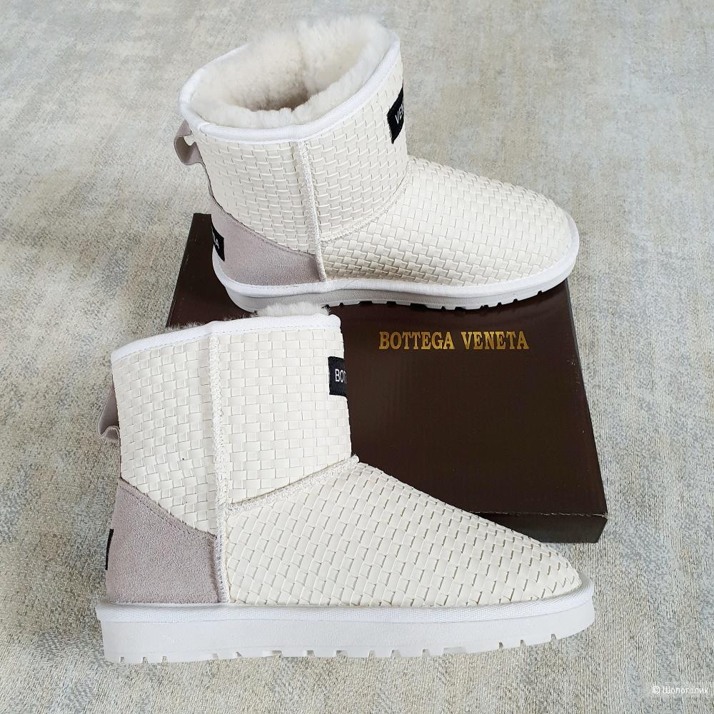 Угги Bottega Veneta женские 36/37/38  размер белые