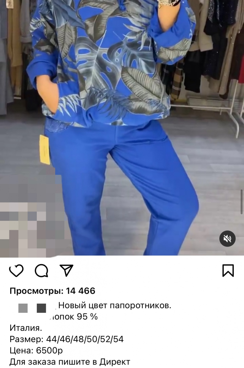 Костюм спортивный спорт шик LEAF MAX COLLECTION italy, oversize