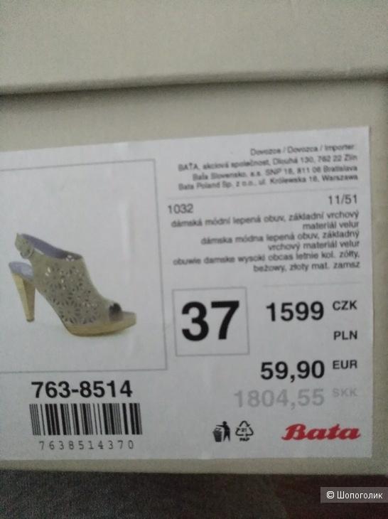 Босоножки Bata, размер 37